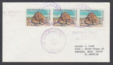 "Panama Sc 549 strip of 3 on 1980 ""SS Dolphin IV"" PAQUEBOT Cover  to US"