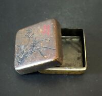 Chinese Antique Brass Ink Stone Box Carving Orchid,Wenchang Pavilion Treasures