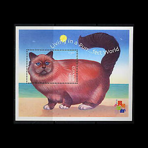 Guyana, Sc #3597, MNH, 2000, S/S, Cats, Topical stamps, A350SAI-C