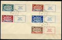 ISRAEL 1948   HIGH  HOLIDAYS TABS ON COVER FIRST DAY CANCELLED