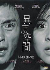 INNER SENSES 異度空間 2002 DVD LESLIE CHEUNG (H.K MOVIE) WITH ENG SUB (ALL REGION)