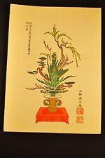 Meiji Era (Oct 9, 1905) Japanese Woodblock Ikebana Print # 10
