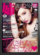 Japan『Ane ageha 11/2014』 Japanese Girls Woman  make up & hair & fashion magazine