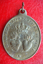 SACRED HEART OF JESUS AND MARY / OUR LADY OF CARMEL ANTIQUE RARE RELIGIOUS MEDAL