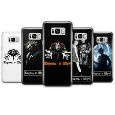 Korol i Shut Rey y Jerk casos de teléfono y cubiertas para Samsung S8 S9 S10 Note 9 10