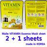 2 + 1 Malie Facial Skin Care Face Mask Sheet Pack Moisture Essence from KOREA