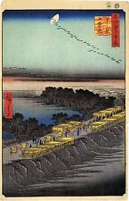 Japanese Art: Hiroshige:100 Famous Views of Edo: Nihon Shore - Fine Art Print