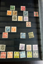 Sweden Used Stamp Collection housed in a Stock Book