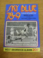 03/03/1979 Coventry City v West Bromwich Albion  (Excellent Condition)