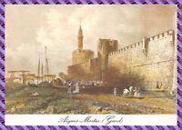 Aigues-Mortes - Les Remparts et la tour de Castance