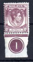 Malaya Straits Settlements  KGVI 1937 10c SG284 Control mint MNH WS11203