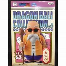 DRAGON BALL COLLECTION KAME SENNIN ROSHI Vol. 2 FIGURE FIGURA NEW NUEVA