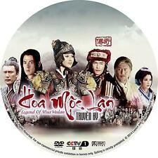 Hoa Moc Lan Truyen Ky  -  Phim Trung Quoc