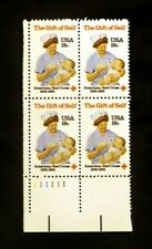 US Stamps #1910 ~ 1981 THE GIFT OF SELF 18c Plate Block MNH
