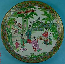 Vintage Chinese Republic Period Famille Verte Porcelain Figural Charger