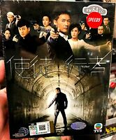 Line Walker 使徒行者 (Chapter 1 - 31 End) ~ 6-DVD ~ English Sub ~ TVB  Drama Raymond