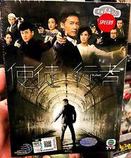 Line Walker 使徒行者 (VOL.1 - 31 End) ~ All Region ~ TVB Drama ~ Raymond Lam