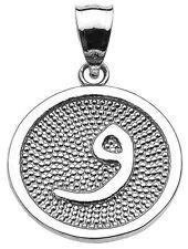 "14k White Gold Arabic Letter ""waaw"" W Initial Charm Pendant"