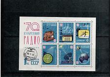 Briefmarken aus Russland & der Sowjetunion mit Echtheitsgarantie ab 1945