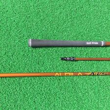 NEW ALDILA NVS 75 R REGULAR DRIVER SHAFT FITS: TAYLORMADE SLDR M1 M2 M3 M4
