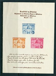 PHILIPPINES SCOTT #NB4 INDEPENDENCE OF PHILIPPINES S/S HINGED, CREASED AS SHOWN