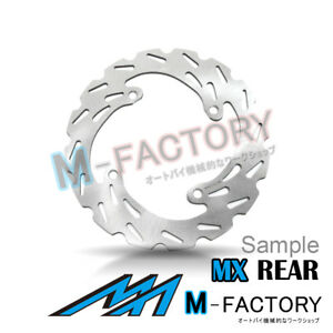 Rear Brake Disc MX Rotor x1 Fit YAMAHA YZ 125 (2T)(4T) 08-16 09 10 11 12 13