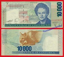 COSTA RICA 10000 Colones 2004 Rare date Pick 267c  SC-  / aUNC