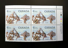 Canada stamps #934 $1.00 Plate Block Glacier National Park (1984) Mint NH VF