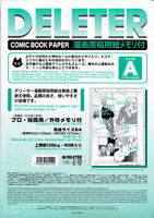 "New!! DELETER Manga Comic Book Paper ""A"" Size B4 135 kg 40 Sheets Japan Import"