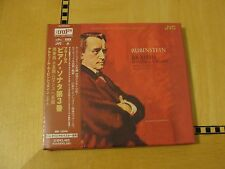 Brahms Sonata in F Minor - Rubinstein - XRCD XRCD24 CD SEALED Japan