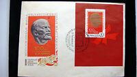 1970 Russia USSR Lenin Stamp Souvenir Sheet FDC Cover Type I Sc# 3711/Mi# BL 62