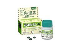 Japan sakurohiru remove bad breath chlorophyll component green tablet 50 tablet