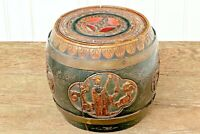 Antique Polychrome Asian Inspired Vessel