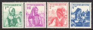 Yugoslavia Scott #B 57Ab-e VF Unused 1937 1st Philatelic Exhibit Set of 4