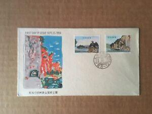 1959 Japan 10¥ QUASI-NATIONAL PARK FDC
