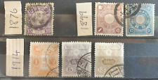 Japan 1876, 1899, 1914 5 stamps USED