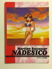 Martian Successor Nadesico Carddass Masters Part 2 - 81