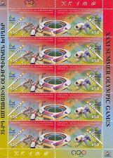 BERGKARABACH - 2016 OLYMPISCHE SPIELE 123-24 OLYMPIC RIO KLEINBOGEN ** KARABAKH