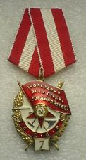 USSR Soviet Russian Military Collection Order of the Red Banner 7-th 1943-91