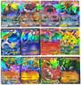 10 Stück Pokemon Karten GX Sammlung !Keine Doppelten! Zufällige GX und EX Karten