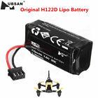 Hubsan H122D RC Quadcopter Spare Parts 7.6V 710mAh LiPo Battery H122D-16, USA