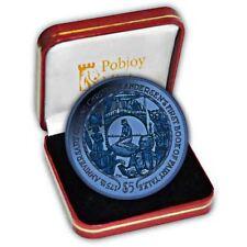 British Virgin Islands 2010 Hans Christian Andersens Fairytales Titanium Coin