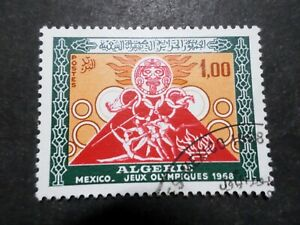 Algeria, 1968, Stamp 476, Games Olympic Mexico, Obliterated, VF Used Stamp