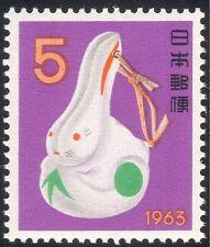 Japón 1963 yo Conejo/nuevo año saludos/Juguetes/conejos 1 V (n23912)