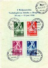YUGOSLAVIA 1938 - FLIGHT EXHIBITION BELGRADE ON COMMEMORATIVE CARD