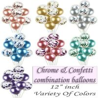 """6-50 pcs 12"""" Rubber Pearl Chrome Latex Balloons for Wedding Birthday Party UK"""