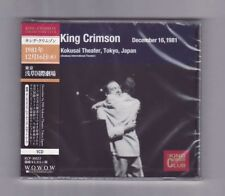 (CD) KING CRIMSON Collector's Club - Tokyo, Japan Dec. 16, 1981 / Import / NEW