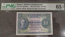 Malaya/British Administration 10Cents  PMG65epq