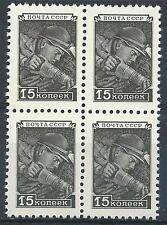 Russia 1957 Miner block 4 MNH