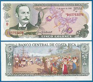 Costa Rica 5 Colones P 236e 1992 UNC Low Shipping! Combine FREE! P 236 e